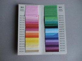 彩色拷贝纸/彩色纸