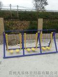 户外健身器材专用于室外