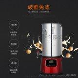 深圳豆漿機廠家 商用豆漿機批發 帥龍大容量商用豆漿機批發廠家