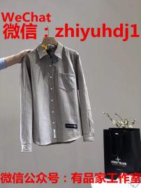 提供原单石头岛男装衬衫代工厂直销货源