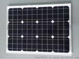 厂家生产单晶50w太阳能板 XN-18V50W-M