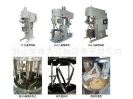 广东双行星动力混合机 MS胶电子胶生产设备