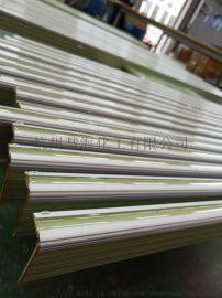 厂家直销夜光楼梯防滑条 蓄发光铝合金警示条