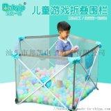 宝贝一品儿童游戏折叠围栏