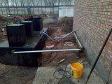 公司生活廢水地埋一體化設備應用與安裝排放