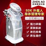 射頻爆脂儀5D精雕儀多功能減肥塑形養生儀器多少錢