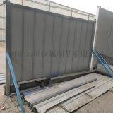 廠家批發施工圍擋道路鐵皮圍欄