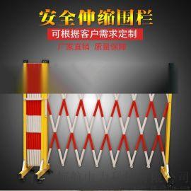 绝缘安全围栏规格、用途和特点