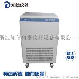 上海低速冷冻离心机质量好