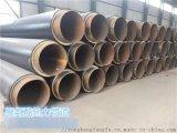 厂家直销塑套钢保温管,聚乙烯聚氨酯管道