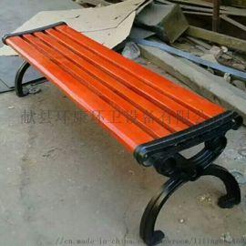 厂家供应 实木座椅 户外公园椅 休闲排椅