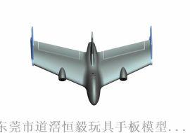 松岗玩具抄数设计,3D外观设计,工业产品设计