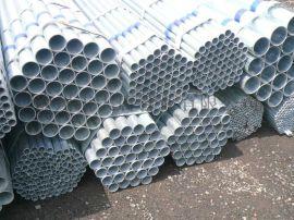 q235鍍鋅鋼管