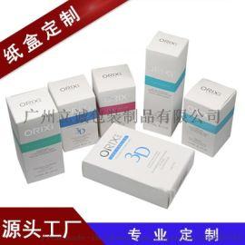 广东印刷包装厂  广州纸盒包装厂
