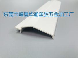 ABS塑料异型材 abs型材框 ABS挤出板