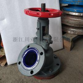 气动常开下展搪瓷放料阀HG5-89-2