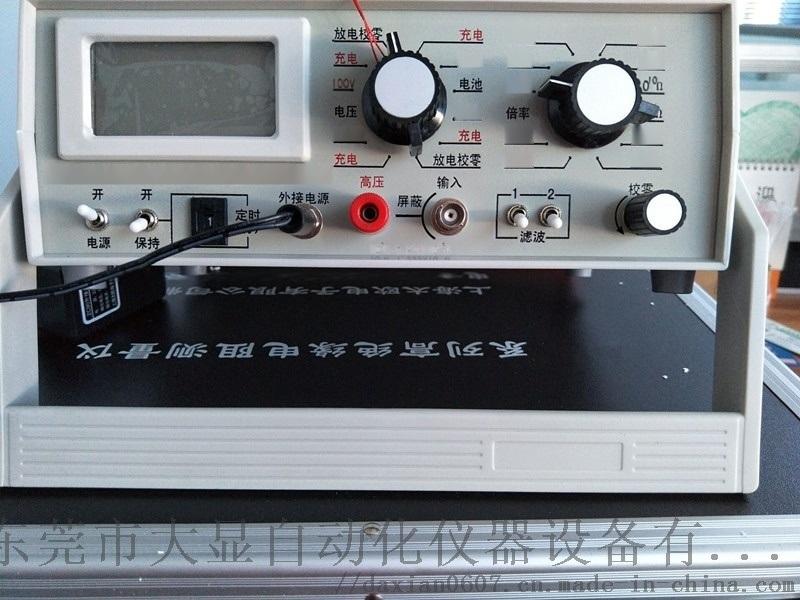 絕緣材料體積電阻-高絕緣電阻測試儀