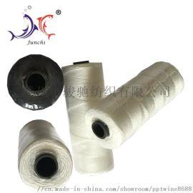 210D/2-210D/120股高强涤纶缝纫线