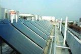 太阳能热水器(MSL58X1800/18)