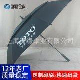 纖維傘架雙層高爾夫傘廣告傘雨傘定做廠家