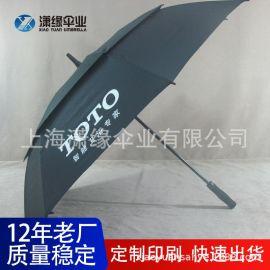 纤维伞架双层高尔夫伞广告伞雨伞定做厂家