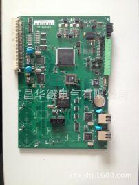 CPU插件WXH-802