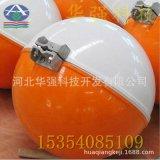 廠家直銷高空電纜航空警示球高壓線警示球夜間防撞警示球