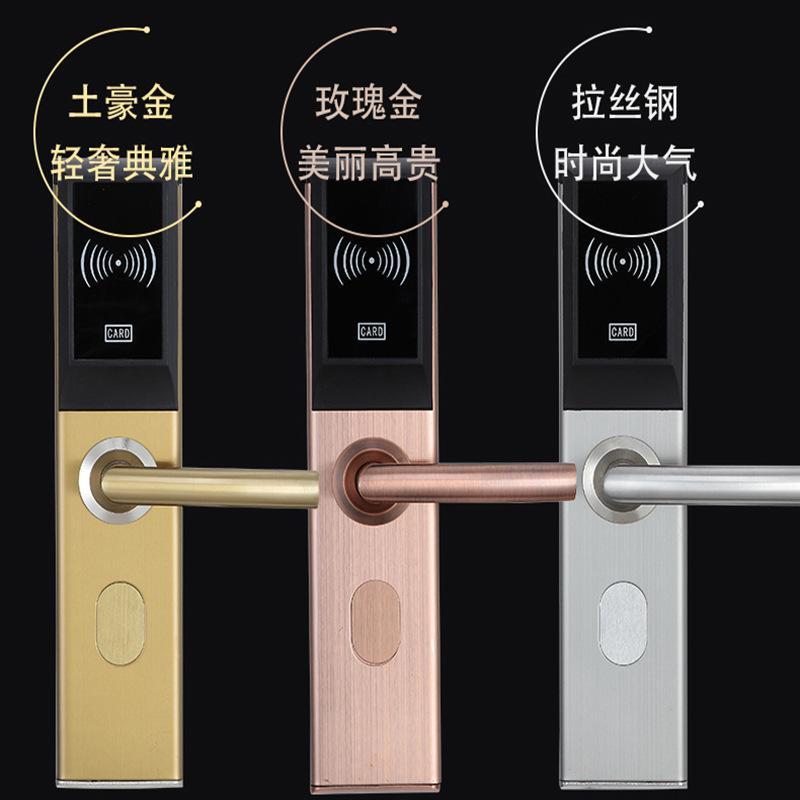 出租房民宿公寓锁专用密码远程控制微信智能磁卡锁电子门锁