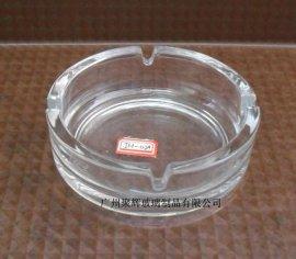圆柱形玻璃烟灰缸