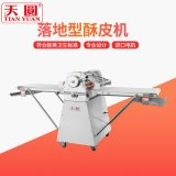 现货落地式起酥机常规款开酥机650D来自台湾的制造商厂家直供