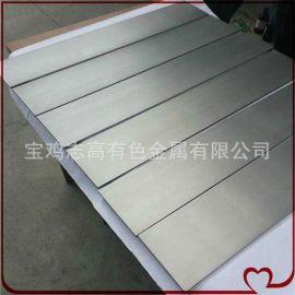 電解鎳板   鎳陽極  耐腐蝕高導電鎳板  鎳帶