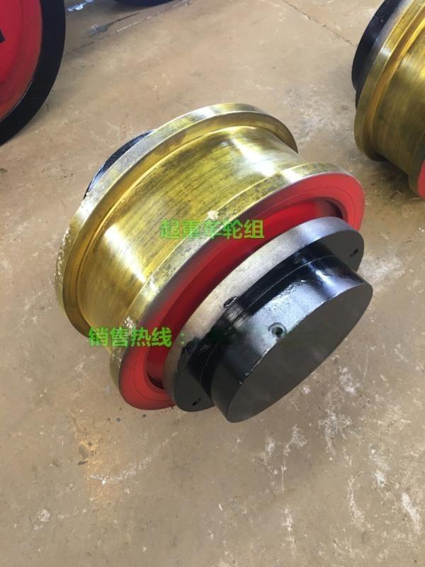 直径250车轮组 单边角箱轮 龙门吊车轮组