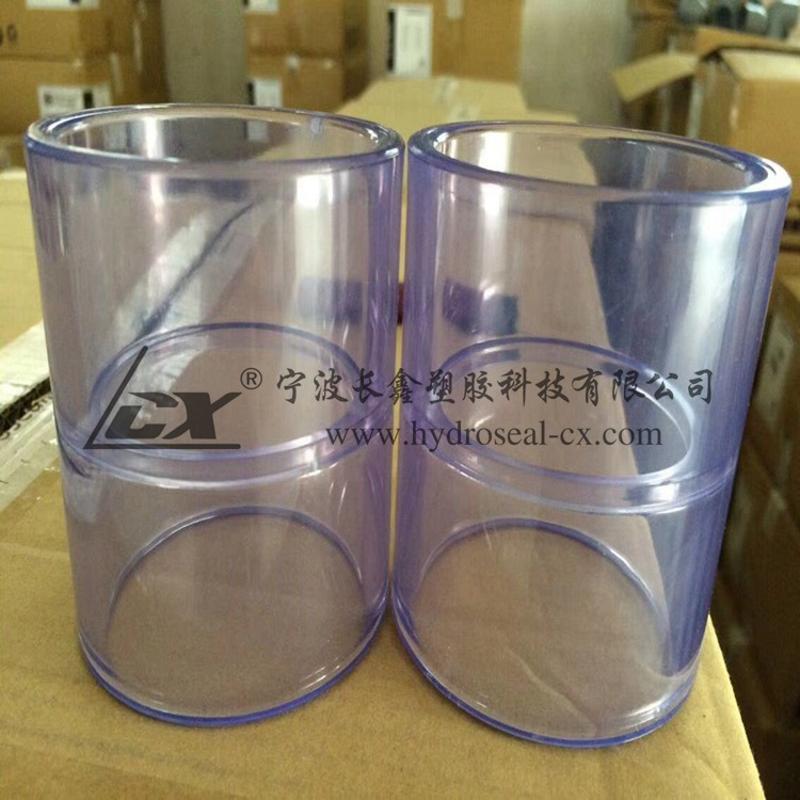 CX UPVC透明內絲直接,PVC透明內絲,長鑫PVC透明內牙