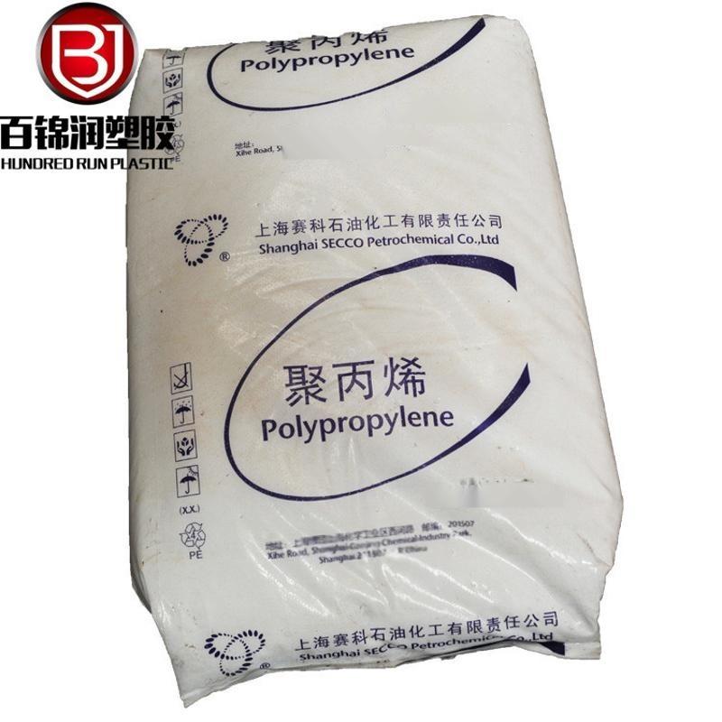 PP上海赛科K8003挤出级注塑级 高抗冲汽车部件pp塑胶原料