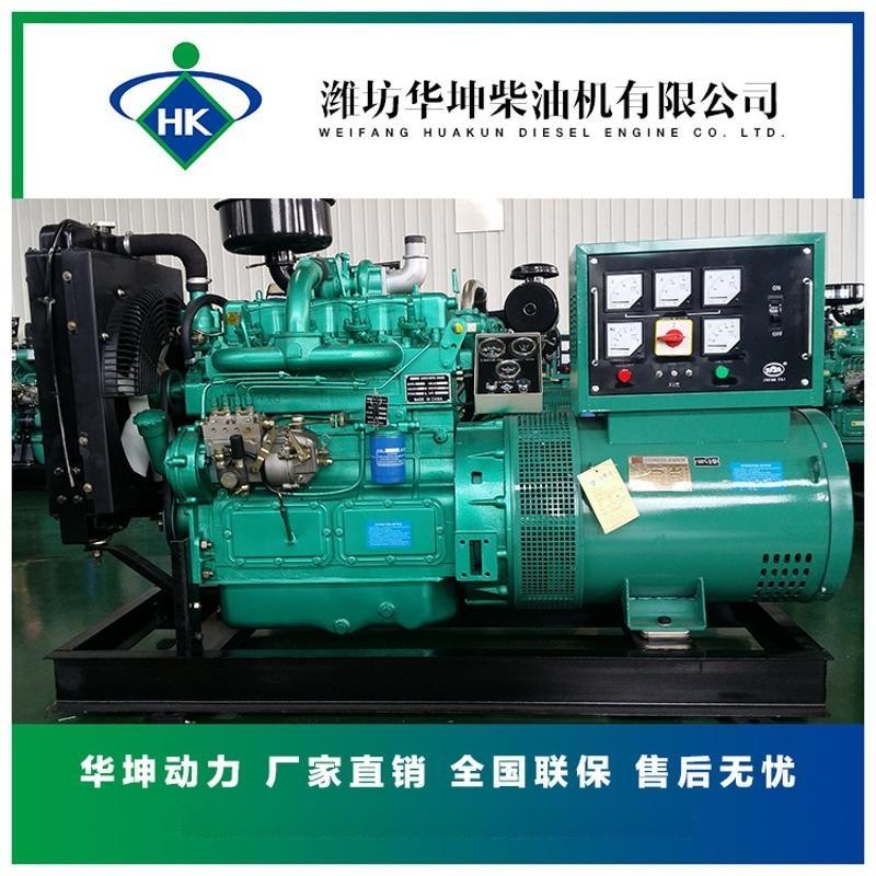 出口40kw柴油發電機組全銅無刷電機60Hz功率足質量可靠木箱包裝