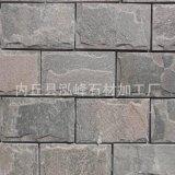 蘑菇石厂家批量生产青灰色文化石规格尺寸定制