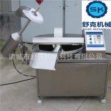多功能切菜机商用 QS620A/B不锈钢刹菜切碎斩拌机 创业设备