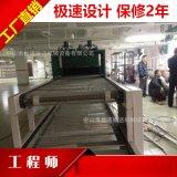 隧道爐流水線 隧道爐烘幹線