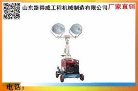 移動照明車 工程照明車 .山東路得威 RWZM22手推式照明車
