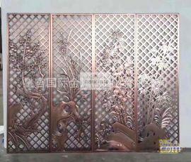 玫瑰金不鏽鋼屏風高端定制客廳玄關餐廳酒店裝飾屏風