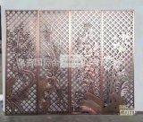 玫瑰金不鏽鋼屏風**定製客廳玄關餐廳酒店裝飾屏風