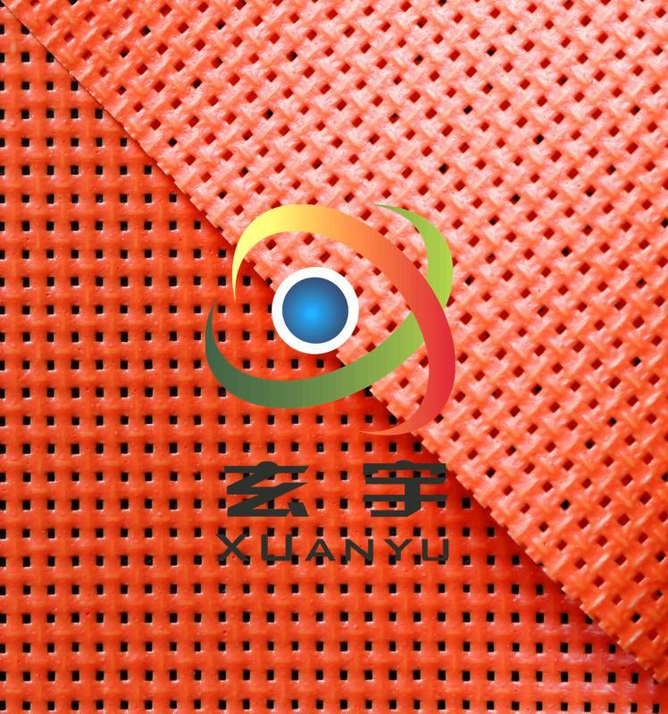 2500D多颜色超高强度PVC网格布 网眼布