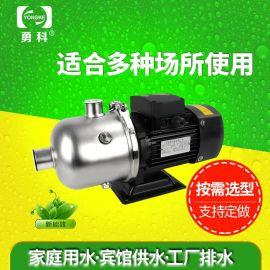 SHL16家用清水泵 卧式食品级水泵 冷却水循环泵