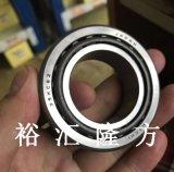 高清實拍 NACHI 35KC62 圓錐滾子軸承 35KC62SLT 35*62*18mm