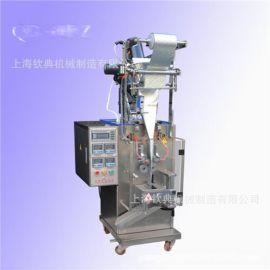 枸杞红枣三七粉全自动粉末包装机 计量称重包装机械