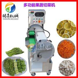 商用双头切菜机 多功能变频全自动切菜机 蔬菜瓜果切片机