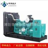 供应玉柴150kw柴油发电机组 三相电纯铜电机 YC6G245L-D20柴油机