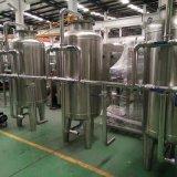 廠家直銷水處理設備 灌裝機流水線全套水處理設備