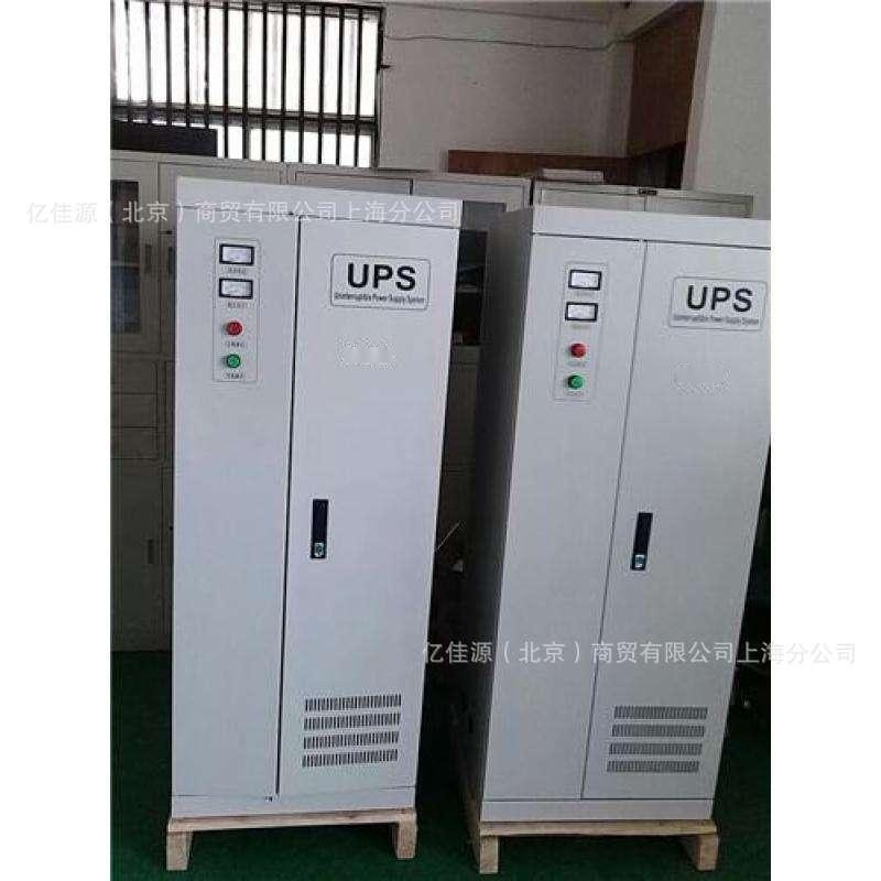 EPS-110KW消防应急电源
