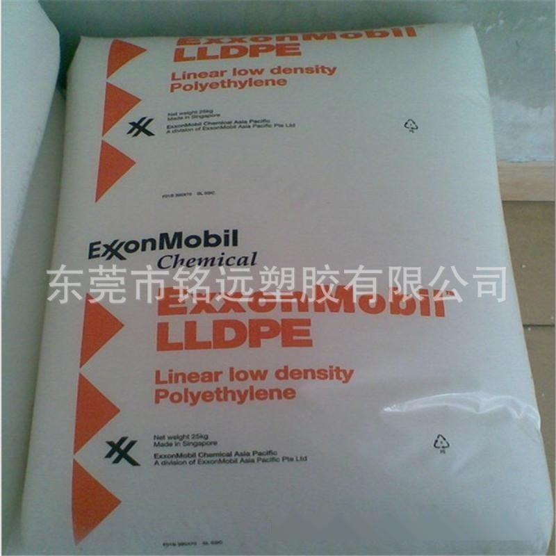 供应 0.3个熔指/茂金属/塑胶原料/MVLDPE/美国埃克森美孚/27-03CH